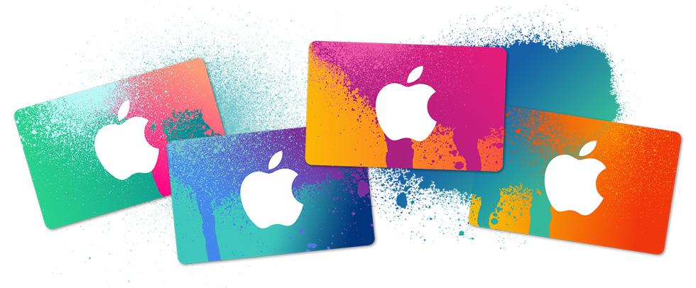iTunes Giveaway
